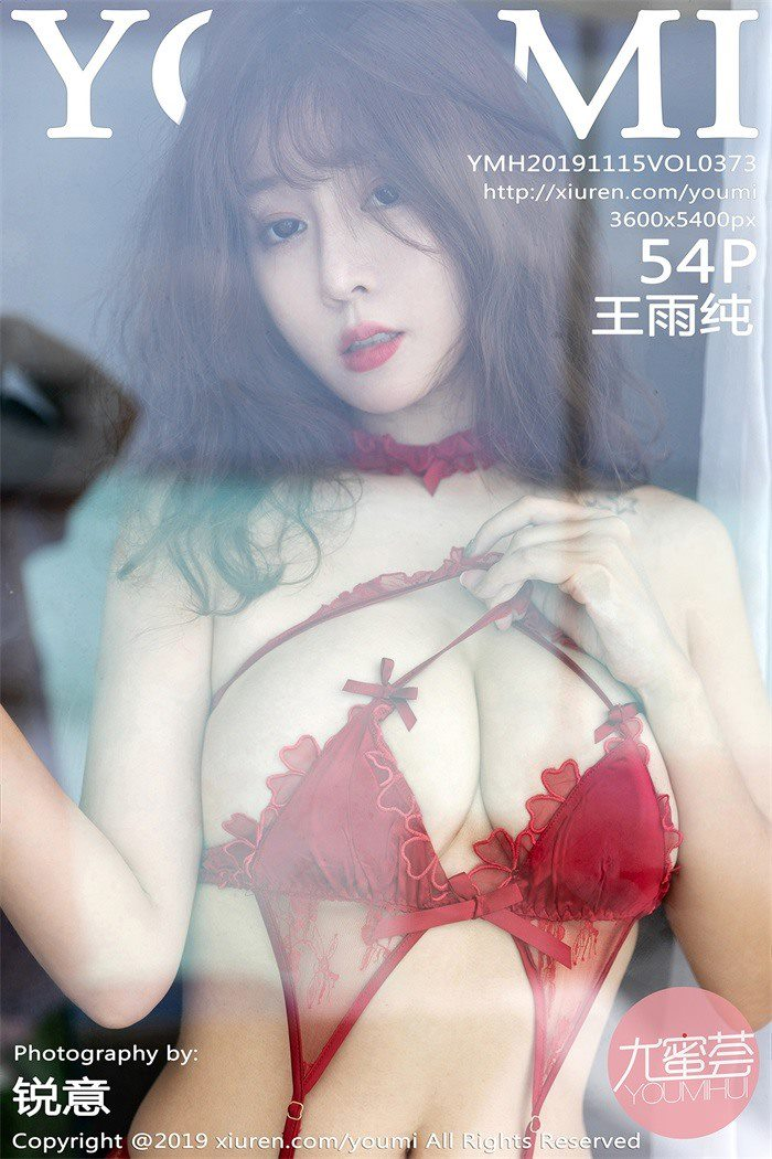 [YOUMI尤蜜荟]2019.11.15 VOL.373 王雨纯[54+1P/196M]